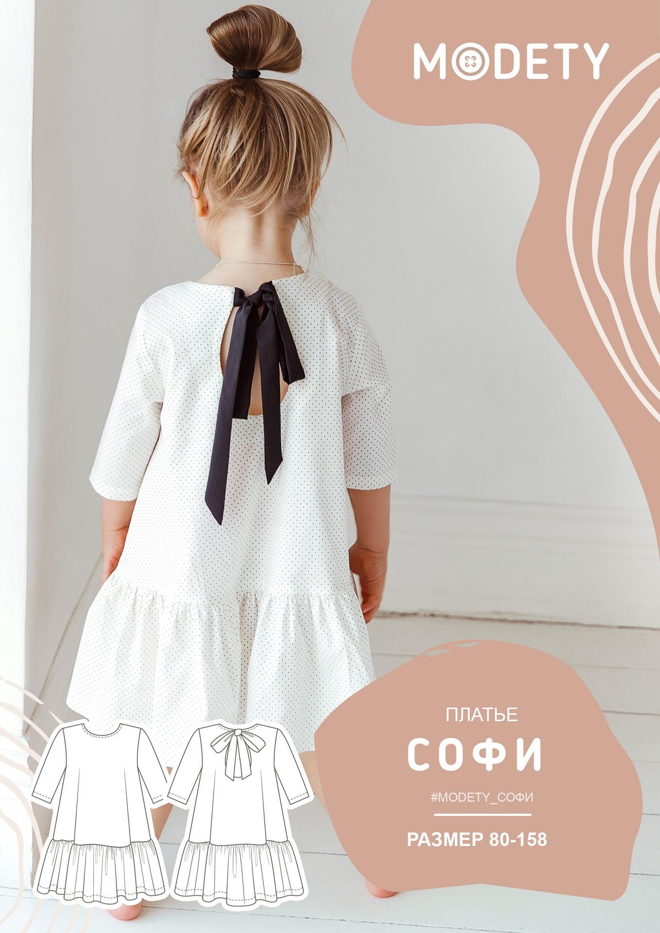 Платье футболка выкройка серьги цвета марсала